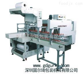 GPL-6030AH+深圳全自动袖口式包装机GPL-6030AH+热收缩机 无底托