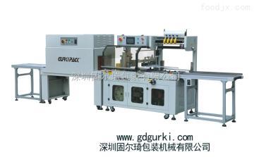 GPL-5545C+GPS-50厂家封切机 全自动边封收缩包装机GPL-5545C+