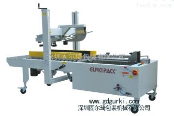GPK-40CS半自动折盖折底封箱机GPK-40CS 纸箱封箱机厂家