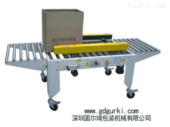 GPA-50W广东现货纸箱封箱机 纸箱封底机GPA-50W