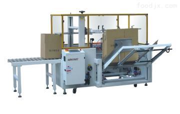 GPK-40自動開箱機-紙箱自動成型封底機-GPK-40操作|固爾琦包裝直銷