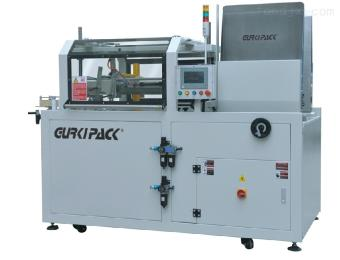 自动开箱机GPK-40H30固尔琦包装