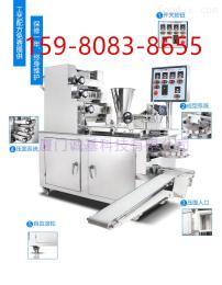 xz-30型全自动包子机福建水晶包子机机械做杭州小笼包三明水晶包灌汤包肉包包子机厂家