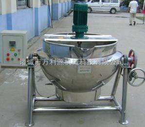 电蒸汽锅/不锈钢蒸汽夹层锅/刮底搅拌夹层锅