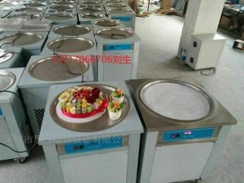 aa118炒酸奶機泰式炒冰淇淋卷機110V電壓外貿出口