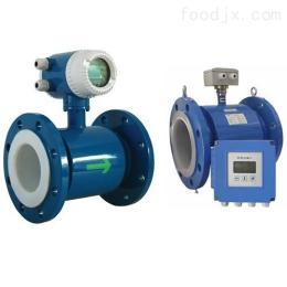 DN25电磁流量计,工业污水流量计