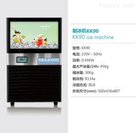科酷KK90制冰機科酷電器 科酷KK90制冰機 科酷電器售后