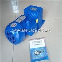 RC47RC47紫光减速机,RC紫光硬齿面齿轮减速机
