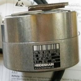 HEIDENHAINHEIDENHAIN德国旋转编码器