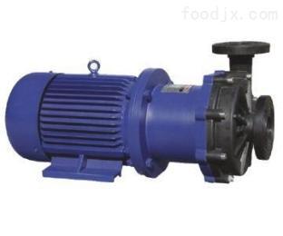 CQF工程塑料磁力驅動泵
