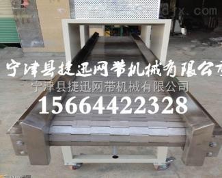 JX-0655不銹鋼網帶輸送機輸送設備生產廠家