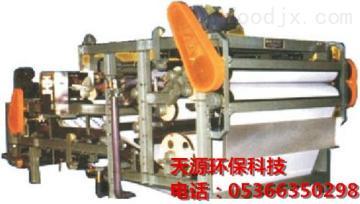 ty厂家直销 平流溶气气浮机 污水处理设备