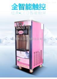 DJ218C武汉东具厂家直销全自动立式触屏高端软冰淇淋机冰淇淋粉冰淇淋蛋筒