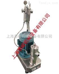 GMD2000微胶囊研磨均质机