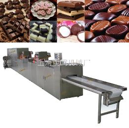 SMQ310/540系列全自动巧克力生产设备巧克力浇注机生产线