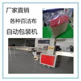 HS-350百洁布自动包装机