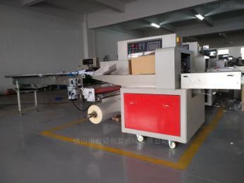HS-250厂家直销制定饼干包装机