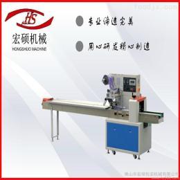 HS-250生产厂家直销 手机壳手机膜包装机
