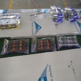 250厂家直销五金配件窗帘滑轮包装机