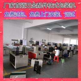 HS-250厂家直销 牛轧糖包装机