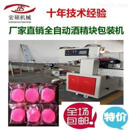 HS-250宏硕厂家直销酒店 固体酒精包装机