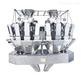 JW-A20精威定制20头混料组合秤 坚果颗粒定量组合秤