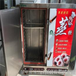 by-a安徽博遠供應大型饅頭蒸飯箱-饅頭蒸箱-饅頭蒸車-大型饅頭蒸箱.