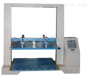 XK-5001-M微电脑纸箱抗压试验机