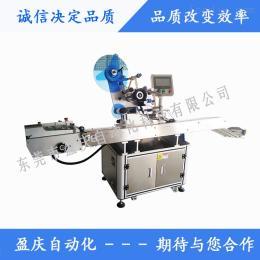 YQ-125盈庆YQ-125全自动刀片盒平面不干胶贴标机