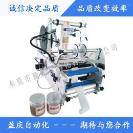 YQ-304供应YQ-304半自动圆瓶不干胶贴标机