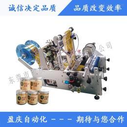 YQ-304半自动不干胶食品罐圆瓶贴标机