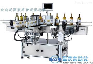 YQ811全自动多功能园瓶贴标机