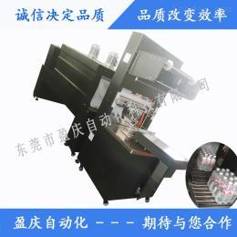 YQ-504盈庆YQ-504袖口式半自动热收缩包装机