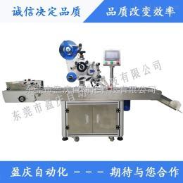 YQ-125盈庆YQ-125全自动不干胶分卡平面贴标机