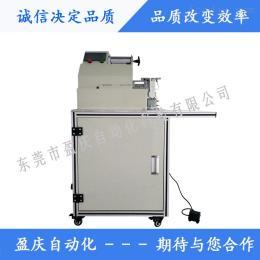 YQ-901盈慶YQ-901半自動不干膠電線對折貼標機