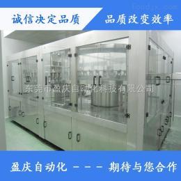 CGF16-12-6~CGF80-80-不含氣飲料(水)三合一灌裝機