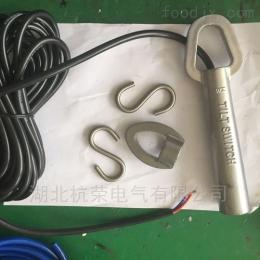LVG-S铝压铸LVG-S料位倾斜开关