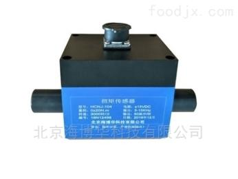 HCNJ-104超小型扭矩传感器