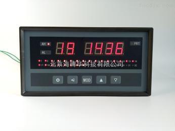 XSL巡回测量各输入通道XSL巡检仪显示仪表