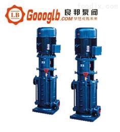 www.goooglb.ccDL型立式高效率多级离心泵