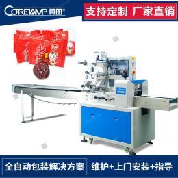 KT-250B廣西紅糖塊包裝機 自動姜糖塊包裝機械廠家
