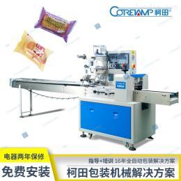 KT-250枕式食品氮气包装机