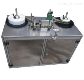 SH-F400标签复卷机,计数复卷机,配套喷码使用