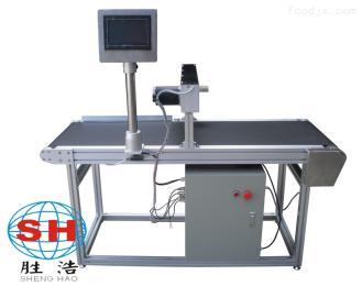 SH-B450鸡蛋喷码移动装置