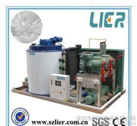 利尔LR-30T日产30吨片冰机