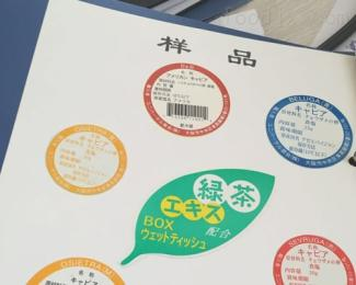 饮料标签印刷饮料标签印刷-大连不干胶