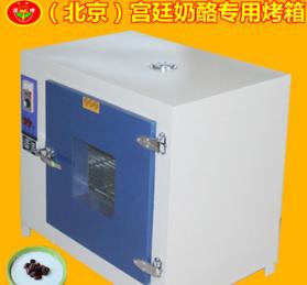 中小型农工科医卫电热干燥箱烘焙烘干机