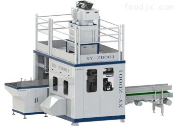 XY-GFCK-Q赛摩电气供应 全自动重袋包装机(颗粒)
