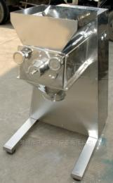 YK系列板蓝根专用摇摆式制粒机