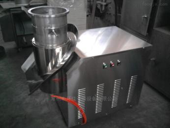 XL胡萝卜粉专用旋转式制粒机